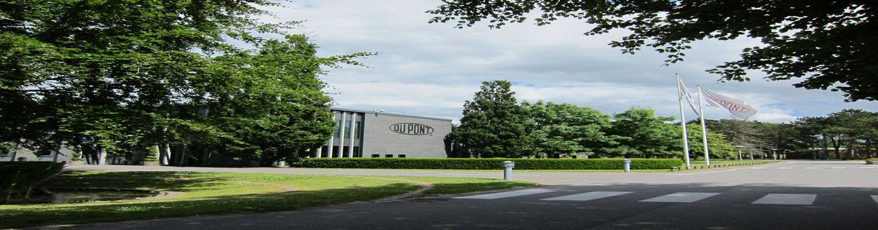 DuPont building exterior