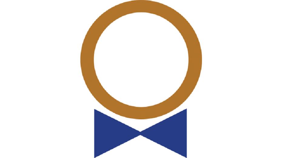 Best Upon Request logo