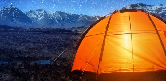 Image of tent at dusk for camping
