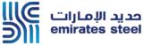 emirates-steel-logo